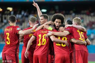 [歐洲杯]比利時1-0淘汰葡萄牙