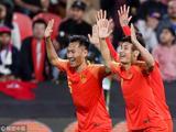 [亚洲杯]中国3-0菲律宾