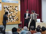 高清-最强棋士战半决赛赛后 柯洁与井?#28966;?#21516;复盘