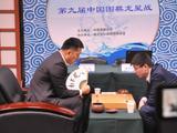 高清-第9届中国龙星战本赛 常昊vs杨鼎新