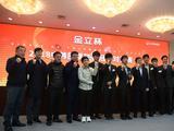 高清-中韩对抗颁奖仪式 李昌镐率队领取优胜奖