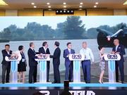 视频-ABB国际汽联电动方程式锦标赛开启新赛季