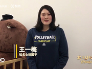 视频-王一梅为新浪体育20年打call