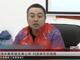视频-新一届国乒教练组名单公布 刘国梁任总指挥