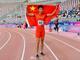 视频-田径亚锦赛中国队再获三金 谢文骏刷新赛会纪录