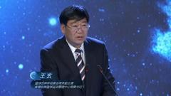 王玄:男篮世界杯是各国篮球技术与文化交流盛会