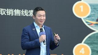 中国帆船城市发展研讨会花絮