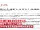 视频-东京奥运排球测试赛取消 中国女排奥运前零热身