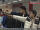 视频-国际射联支持东京奥运新日期 提交席位分配方案