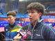 视频-全国乒乓球锦标赛 王楚钦、王曼昱夺混双冠军