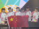 视频-电子竞技、霹雳舞正式获准列入杭州亚运会竞赛项目