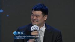 视频-姚明:红蓝分队不是创新