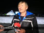 视频-专访汉尼拔冰川秀总导演 揭秘从灵感到完成的幕后故事