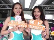 视频-2019泛珠三角超级赛车节夏季赛官方花絮
