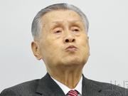 日媒:东京奥运延期可能性增大 具体时间成焦点