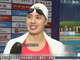 视频-全国游泳冠军赛:张雨霏刷新100米蝶泳亚洲纪录