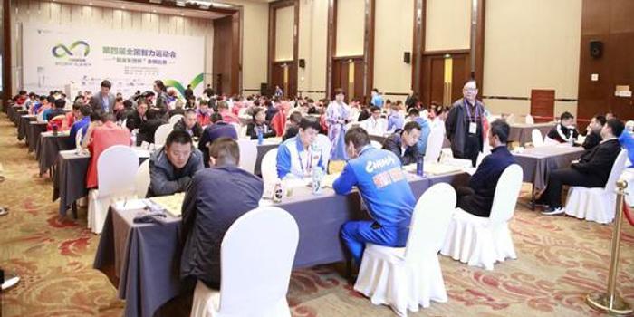 智运会象棋比赛首日:洪智等五位特级大师两连胜