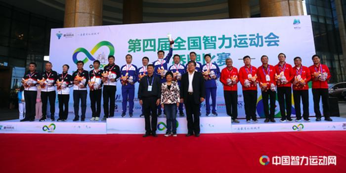 四智会桥牌男子团体北京夺冠 天津获得亚军