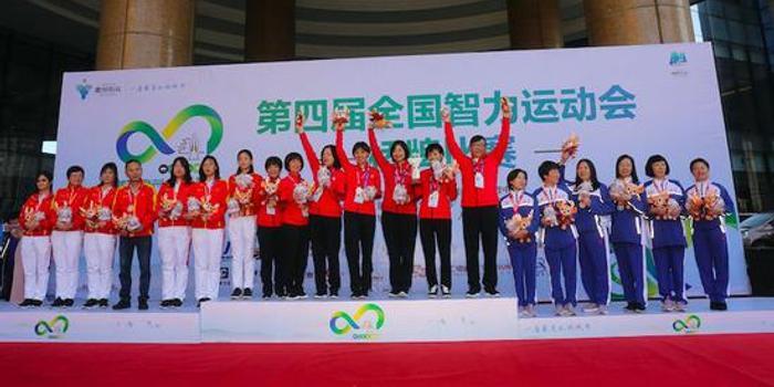 上海桥牌女团第三次摘下金牌 浙江亚军北京季军
