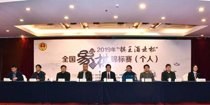 全国象棋个人赛无锡开幕 叶江川:迎重大发展机遇