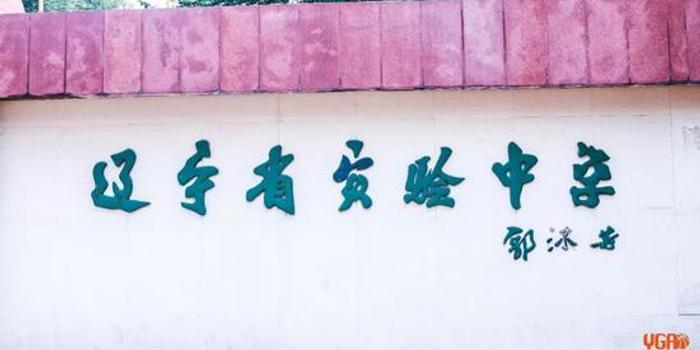 辽宁实验中学女篮:这些才是我们真正的样子!