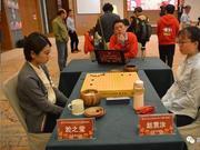 中国女王也要证明自己 女子围甲小鱼儿开启新征程