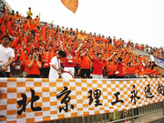 北理工加冕CUFA超冠联赛10冠王 2-0战胜中南大学