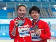 施廷懋世锦赛四连冠 中国队已收割跳水半数金牌