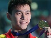 孙杨200自金牌失而复得 剧情反转背后是天道酬勤!