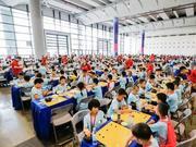 """广西""""围棋奥运会""""即将点燃华南城 赛事攻略"""