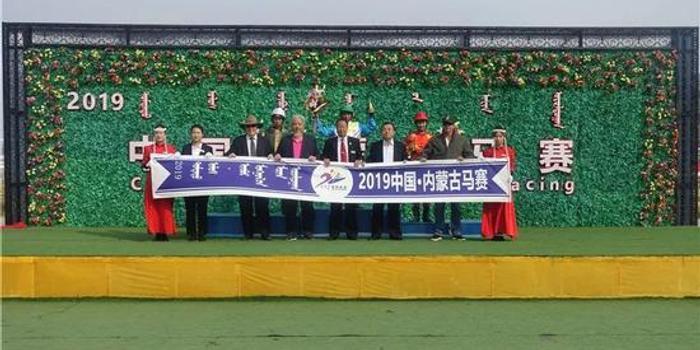 莱德同时运营的内蒙古两城赛马常规赛圆满收官!