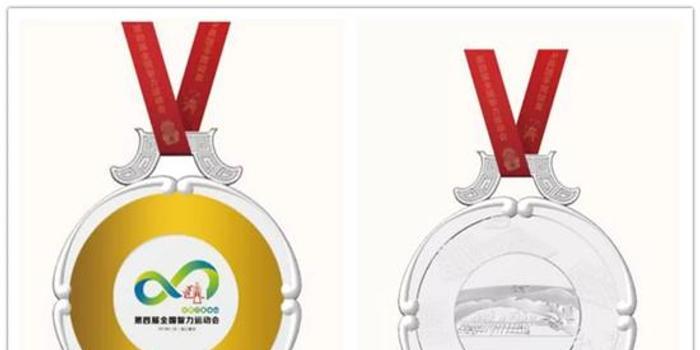 衢州制作!第四届全国智力运动会奖牌奖杯正式亮相