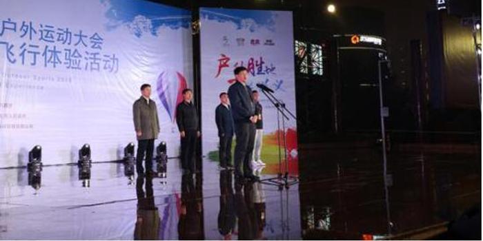 2018国际山地旅游暨户外运动大会—中国热气球表演赛兴义开启