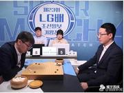 胡耀宇:LG杯决赛杨鼎新如何化解时越的攻势