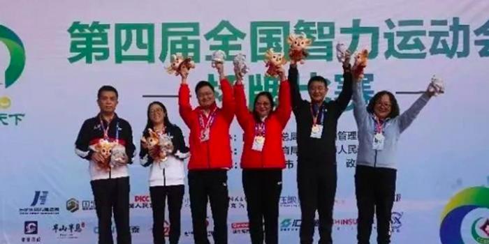 智运会黑龙江桥牌混双夺得首枚奖牌 突破历史