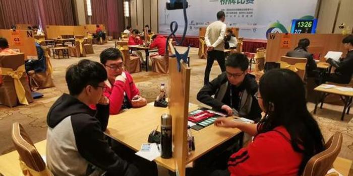 第四届全国智力运动会桥牌比赛青年组开赛