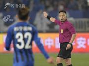 足協杯決賽石禎祿將擔任主裁判 張雷任VAR視頻助理