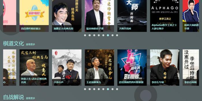 http://www.qwican.com/tiyujiankang/4375601.html