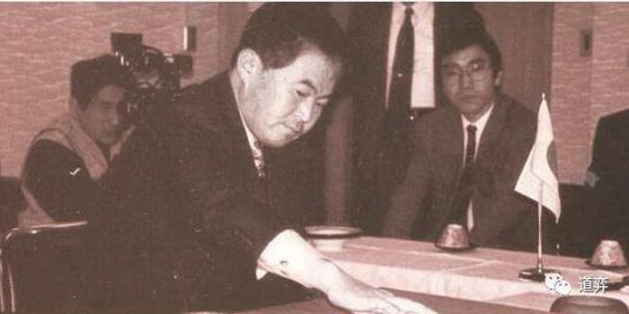 圍棋史上的8月1日:最年長世界冠軍大竹英雄