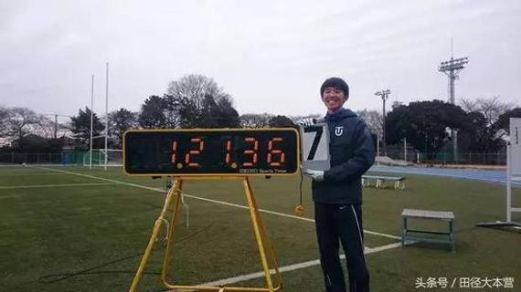 日本男子20000米竞走国家纪录告破