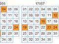 欧阳宵大乐透第17060期预测:前区绝杀07 09