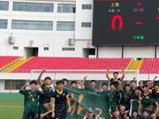 浙江全運隊雙雙打進決賽圈!綠城青訓傳承繼續閃耀
