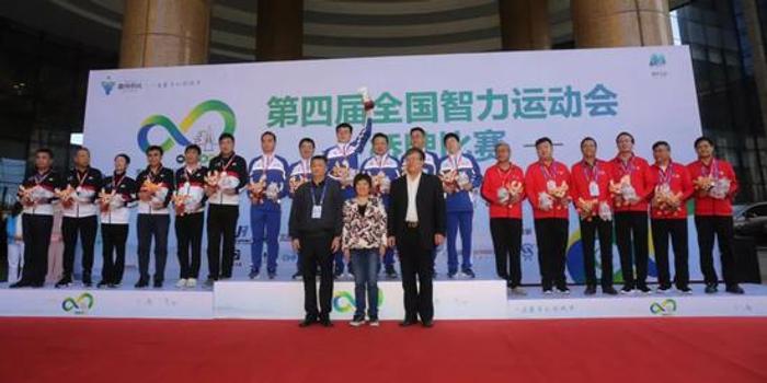 智运会桥牌男女团体赛 北京再捧杯上海三连冠