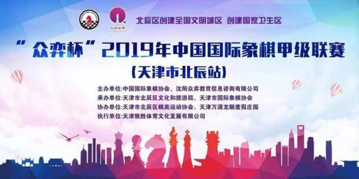 叶江川:外援水平不够 来中国是赢不了棋的