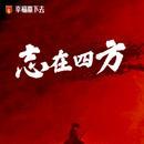 華夏VS一方首發:拉維奇進替補 大奎哈姆西克破陣