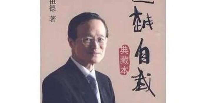 围棋史上的11月1日:棋界泰斗陈祖德永离人世
