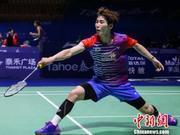 卫冕冠军神奇不在 苏迪曼杯韩国队出局仍收获希望