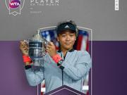 大坂娜奥米当选WTA八月最佳球员 力压哈勒普小威