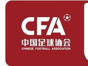 中乙第九輪:昆明0-2海牛 東莞1-0中國U20 丹東1-5廣西