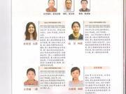 6月25日女甲预告:杭州云林决破队设擂天元大厦